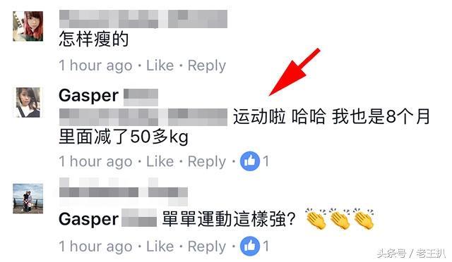 「馬來西亞勵誌姐」為報答英俊老公的不離不棄,她一年減肥84斤