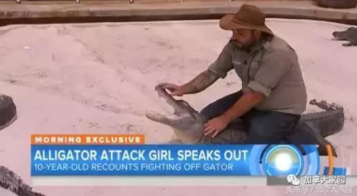 10歲女童被鱷魚咬住腿!生死之間,她突然有一個瘋狂想法~