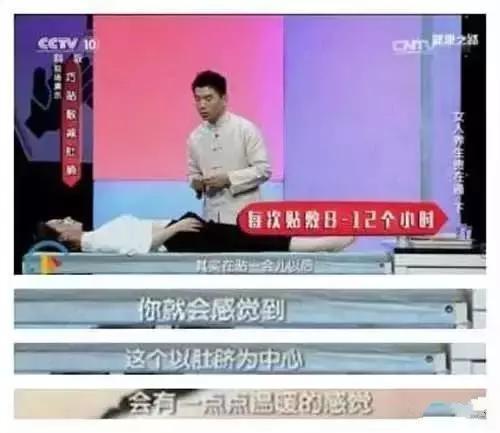 睡覺時試試南懷瑾的「萬病方」,血壓降了、睡眠好了,大肚子沒了