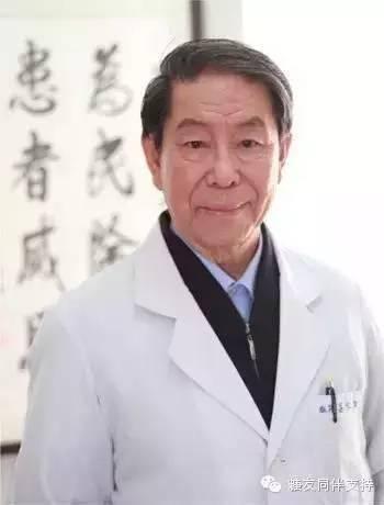 超強!中國四大名醫的糖尿病驗方,沒有一個病患高血糖是救不回來的,不想吃藥一輩子的一定要看一看!