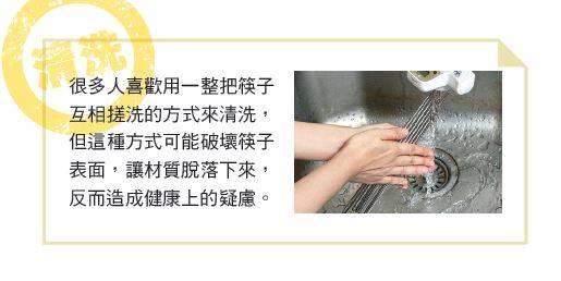 筷子别整把搓洗!谭敦慈教你餐具挑选,清洁小撇步