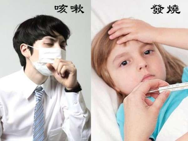 注意!癌症發作前2年身體會出現的「徵兆」!「不感冒」竟然是...很多人都忽略了!