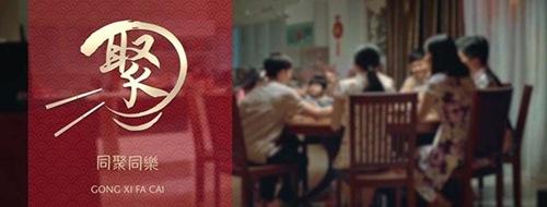 使用筷子的 9 個禮節,你都知道嗎?