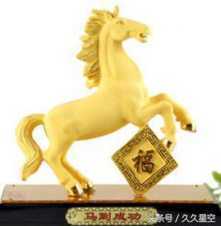 一個蛇,一個馬,還有一個羊 !88秒轉走,一生都會有錢花!