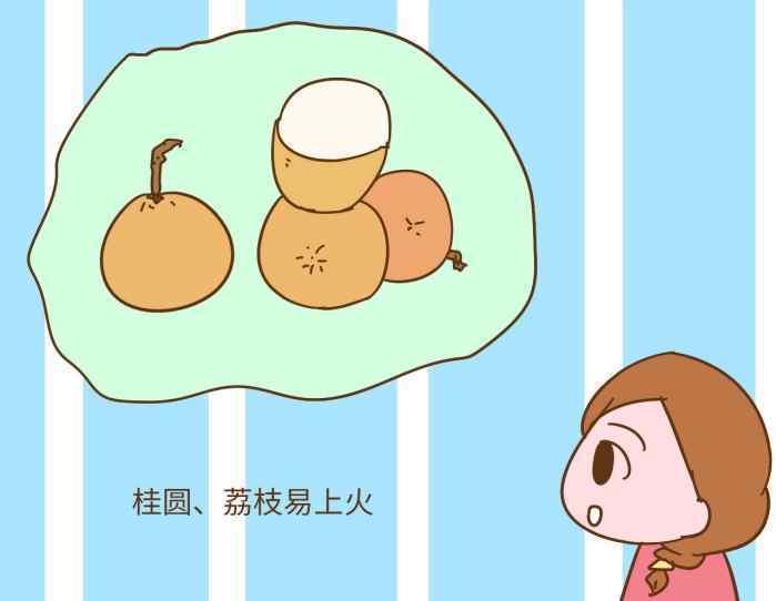 懷孕期間, 這幾種水果要少吃, 你知道是哪些嗎?