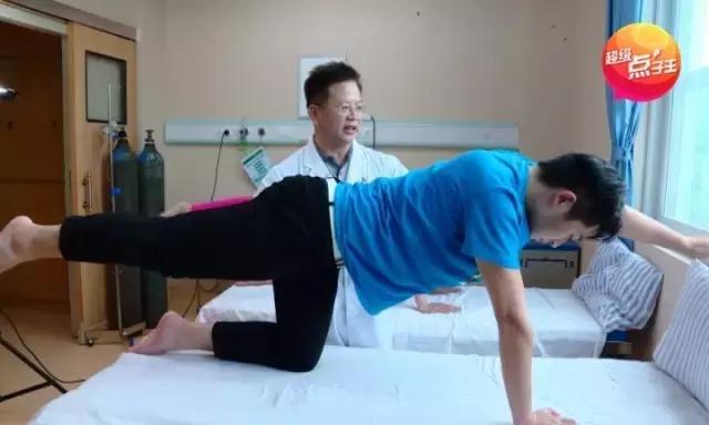在床上,只要做一個動作,就可強壯你的腰與腎