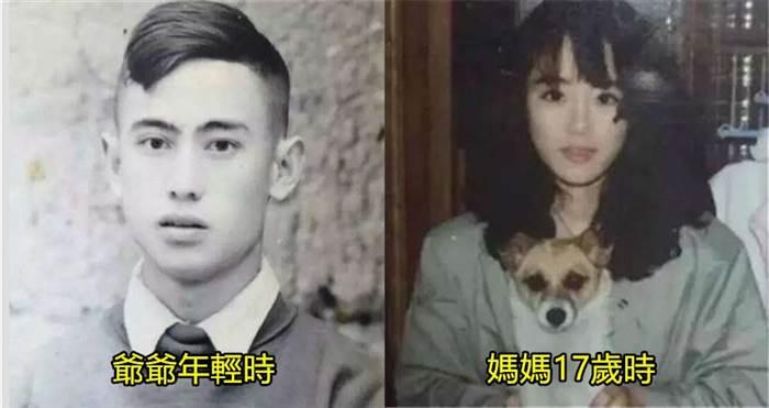 網友PO了爸媽當年的舊照:保證沒修改過!完全可以當上明星啊!