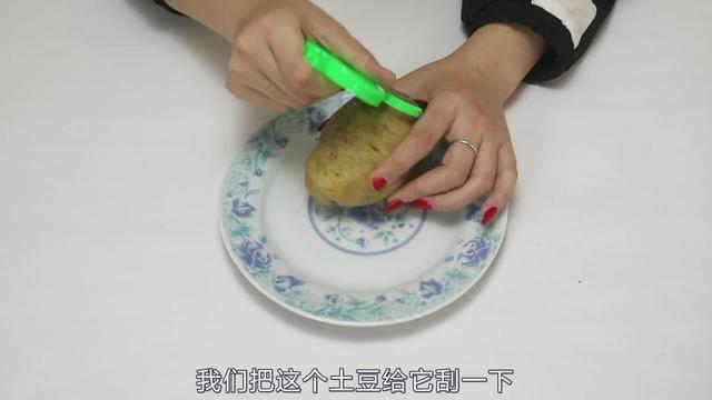土豆片貼在眼睛上,眼袋皺紋慢慢就消失了,很管用
