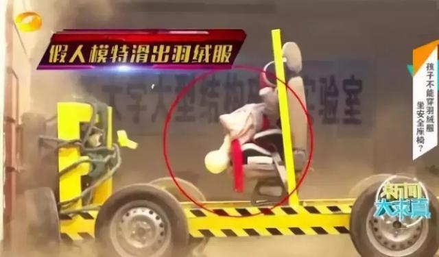 我用血的教訓告訴你,千萬別讓孩子穿羽絨服坐安全座椅!