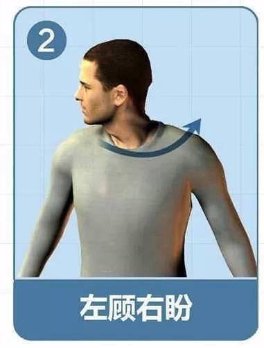 肩頸一直都這麼硬!【9 個動作】解救你的肩頸,每個低頭族的福音,順便省下按摩費用.....