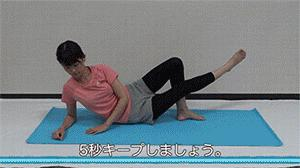 大腿內側脂肪太多?堅持這幾招,大腿緊實,性感迷人哦
