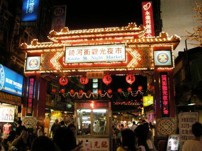 日本人為何愛來台灣旅居?日本網友透漏「台灣三大優點」讓日本人慾罷不能!
