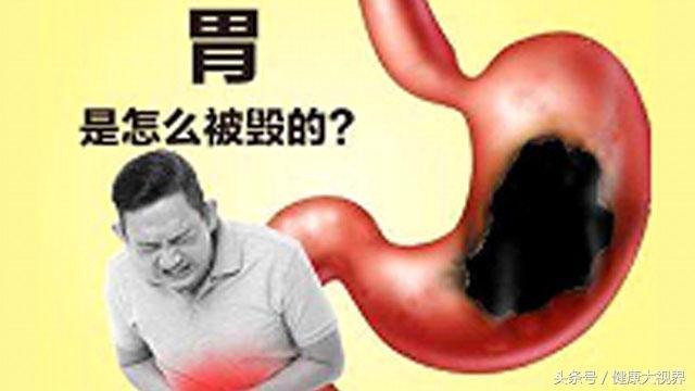 慢性胃炎,病在胃,根在腎,1個「小方」溫腎補胃,根治胃炎