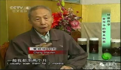 91歲老人每天兩勺它,降壓降脂、血管如新、牙好腿好
