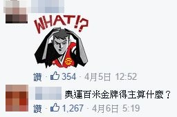 台灣記者搞笑大合集『小時候不唸書,長大當記者』看完就知道台灣記者超幽默的…