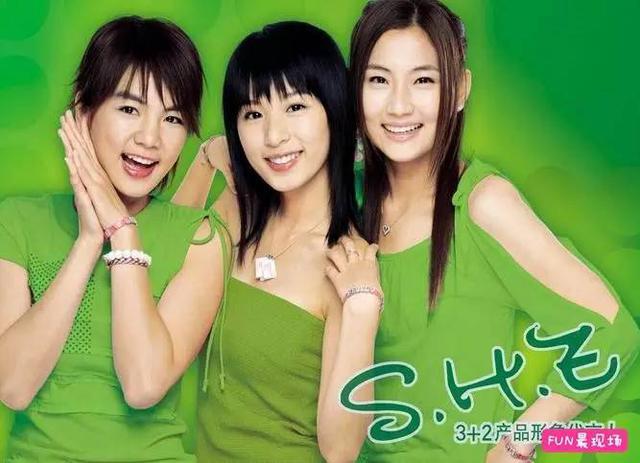 她們曾是紅過少女時代的亞洲第一天團,如今巔峰不再但仍姐妹情深