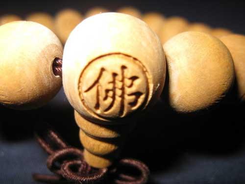 佛珠有什麼含義和秘密 佛珠18粒和108粒有什麼區別