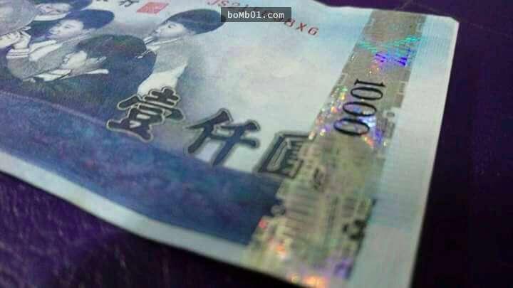 最新型的偽鈔已經讓超多人受騙,沒想到它的玄機竟然藏在這邊!