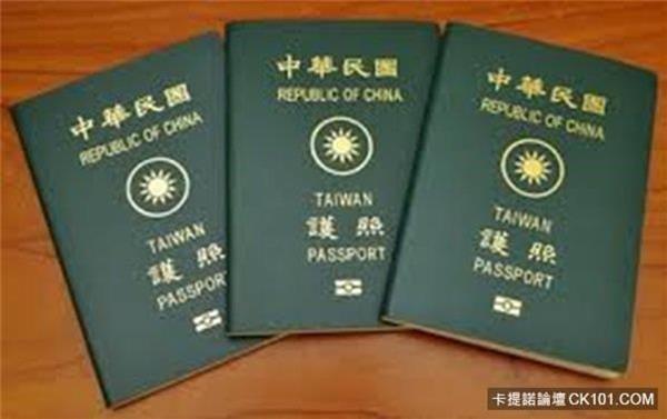 台灣護照超值錢!158國給免簽便利待遇 黑市行情喊價300萬:控金欸!