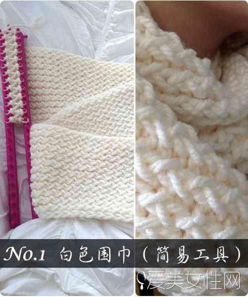 3款簡單圍巾的織法 好織不費勁!
