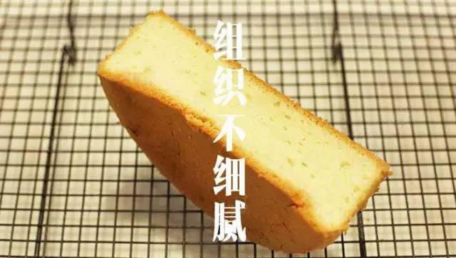 新手必看|戚風蛋糕成功攻略!