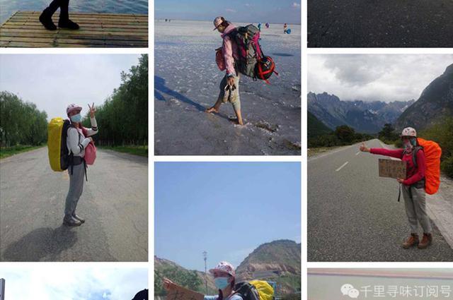 93年天秤座的背包客,獨自走過14國,一個背包,浪跡天涯