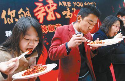 吃「辣」那麼難!9類人群吃辣等於慢性自殺