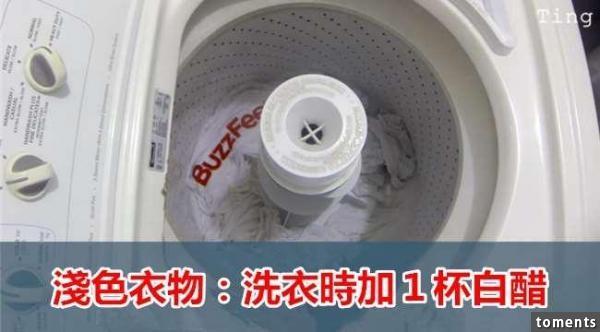 洗衣店「離職員工」透露的 6 個驚人消息,還在送洗的人真的太傻了!他只用「一杯水和鹽」就讓衣服像新買的一樣...
