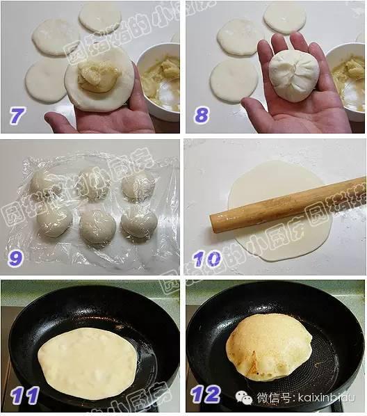 烘焙DIY:雞蛋灌餅—自已在家輕鬆做