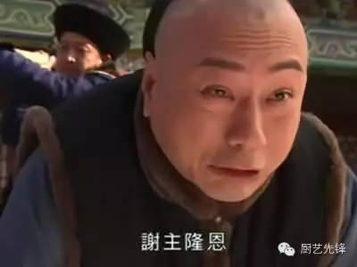 一則皇帝和廚師的故事,令無數餐飲人陷入深深的沉思!