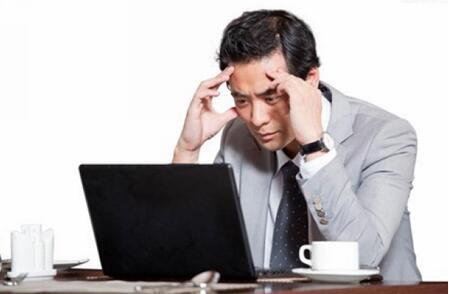 經常看電腦眼睛疼怎麼辦?