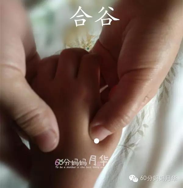 又進入手足口病高發期,預防手足口光是給寶寶勤洗手是不夠的