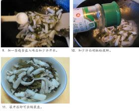鹹菜的家常煮法! 超下飯的哦!和 酒釀雞塊的做法分享!