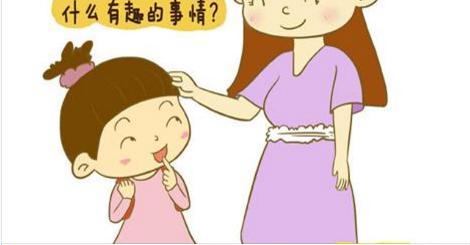 幼儿园宝宝放学卡通图片