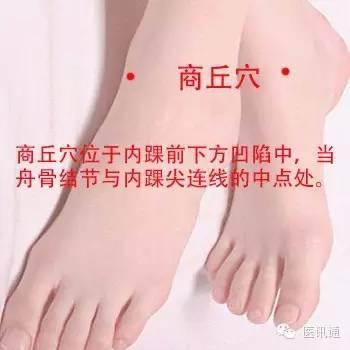 14506712068539.jpg