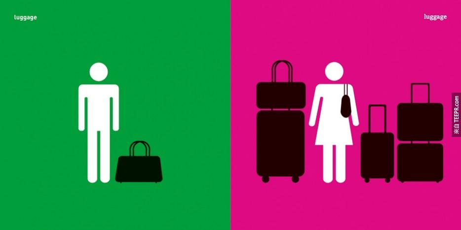 1. 行李