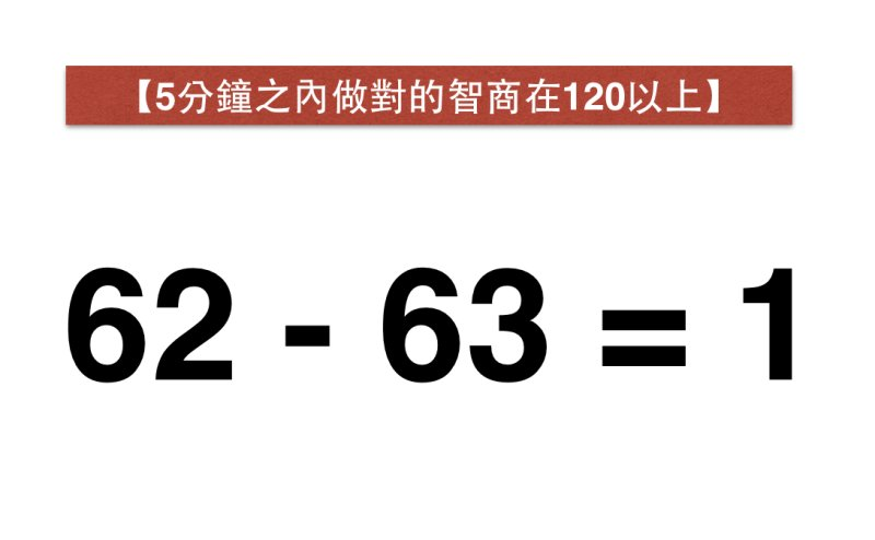 14551764863789.jpg