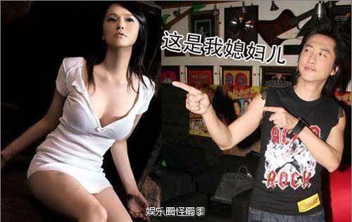 庾澄慶疑公開戀情 為41歲緋聞女友慶生 說真話比伊能靜差遠了