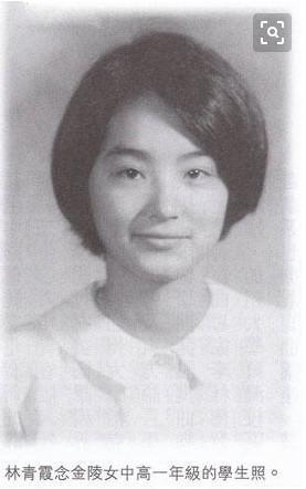 太全了,63歲林青霞成長點點滴滴,網友:太美了純天然無公害