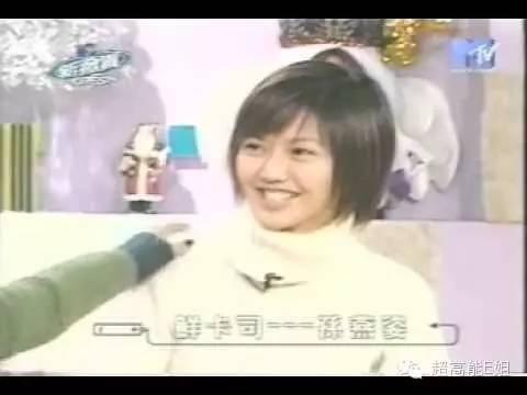 她是吳佩慈初中同學,嫁入豪門卻因泄露軍方機密被提告