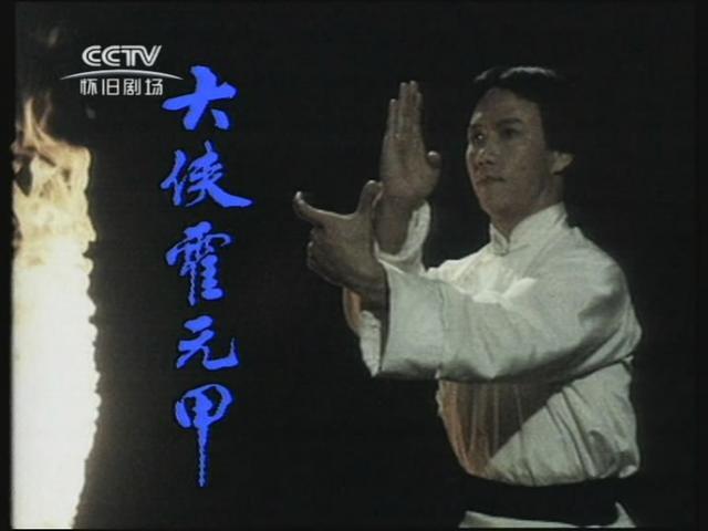 他曾是功夫巨星,跟成龍齊名,可是因為一句話被台灣封殺20年