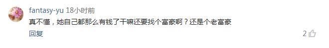 42歲林志玲與富豪男友的八千萬婚房曝光,網友卻只關注浴室!