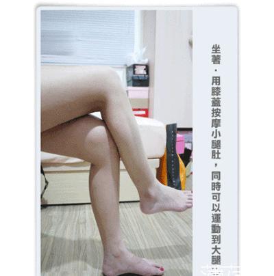 獨家瘦腿方法 !挑戰7天腿3公分