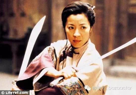 看完楊紫瓊的履歷背景...連林志穎都要退避三舍!更驚人的是她的現任男友....