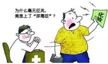 當心!腎臟病奇襲!泡沫尿、夜尿增多需警惕!