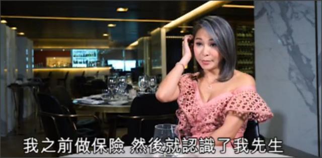 「洗米嫂」撤銷離婚後,即接受專訪宣示主權,大讚老公帥氣!