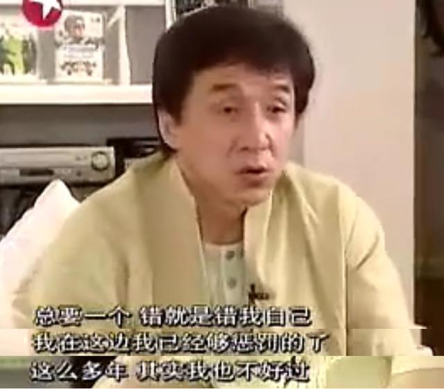 成龍私生女奢華生活曝光,成龍22億財產給了小龍女多少錢?