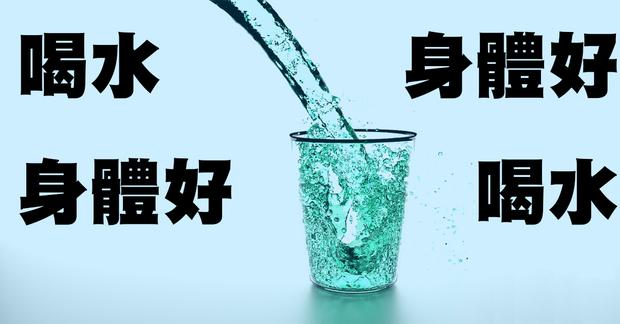一杯水救「十種病」!這「兩個時段」喝下的是長輩的「救命水」!