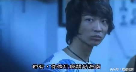 揭秘:劉德華帶他出道,天生的混混樣、像個毒販,卻娶美嬌娘