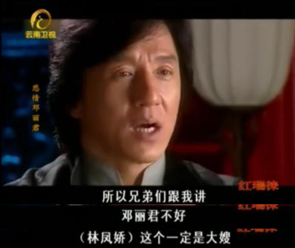 成龍當年為什麼選林鳳嬌,而不是吳綺莉? 一對比就清楚了